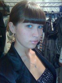 Елена Беленькая, 19 июня 1989, Пермь, id48711230