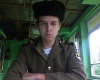 Николай Анохин, 22 октября 1991, Киев, id51876151