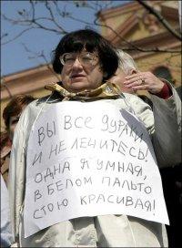 Валерия Новодворская, 22 марта 1995, Москва, id75474327