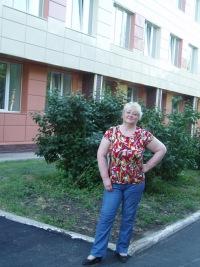 Наталья Нестерова, 10 апреля , Магнитогорск, id129024628