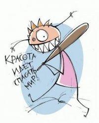 Карина Соловьёва, 26 февраля , Санкт-Петербург, id64217092