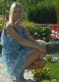 Алёна Маланина, 21 июня 1986, Ульяновск, id41384140