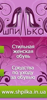 мужская одежда зима 2012. модная официальная одежда.