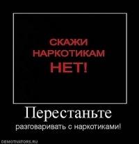 Алкоголик Из москвы, id123533238