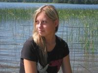 Irina Batovskaya, 20 июня 1990, Севастополь, id22935068