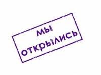 Васька Морозов, 9 июля , Киев, id59519033
