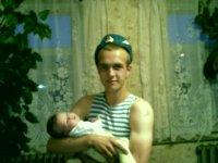 Паша Цукерман, 9 октября 1996, Москва, id63330509