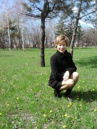 Юлия Мартиян (приходько), 19 июня , Никополь, id93551158