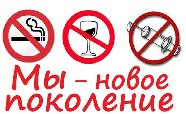 intoxic купить в аптеке краснодар