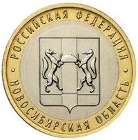Скупка монет в махачкале 2 копейки спб 1902 года цена стоимость монеты