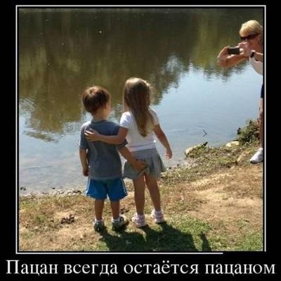 Андрей Крайнов, 30 мая , Москва, id184614792