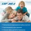 Стоматология Евромед