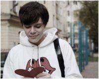 Сёмка Кошка, 16 октября , Москва, id11700263