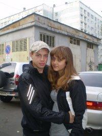 Ekaterina Dmitrevna, 13 декабря , Новосибирск, id52889390