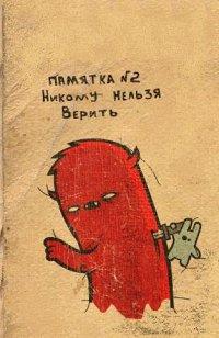 Екатерина Александровна, 1 августа 1995, Москва, id56588834