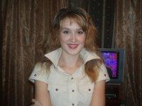 Анна Гордова, 12 августа 1989, Рязань, id59056481
