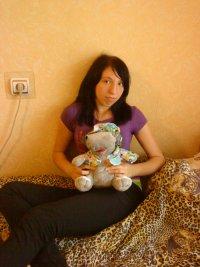 Ксения Козлова, 23 июля 1994, Калуга, id86670017