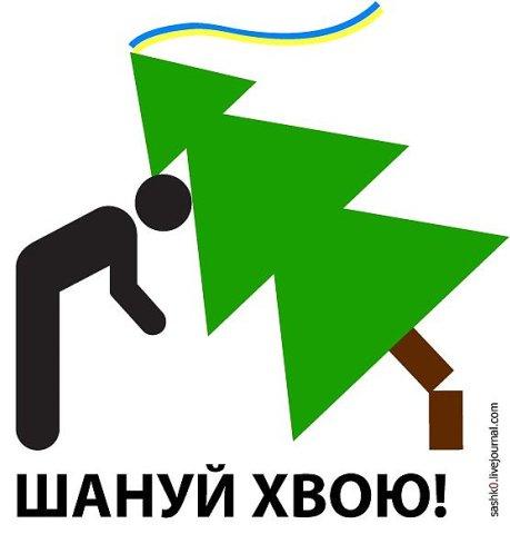 Яценюк требует назначить в ВР День Европы: Евроинтеграция должна стать национальной идеей - Цензор.НЕТ 9182