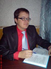 Алексей Рубан, 30 сентября , Глухов, id39956482