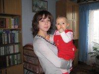 Елена Якунина, 4 августа 1983, Можайск, id47190484