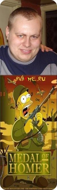 Денис Павлов, Екатеринбург