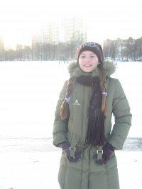 Настюшка Трофимова, 3 апреля 1997, Челябинск, id21393828