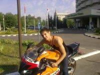 Иван Попков, Москва, id94024372