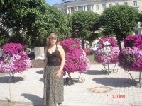 Елена Титова, 26 ноября 1990, Санкт-Петербург, id109489828