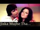 Don - Jiska Mujhe Tha Intazaar Jiske Liye Dil Tha Beqarar - Kishore Kumar - Lata Mangeshkar
