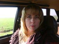 Ирина Роговская, 1 января , Нижневартовск, id50544972