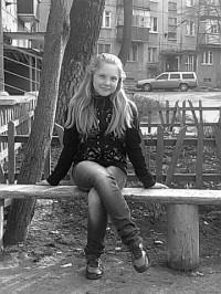 Вика Харламова, 23 февраля 1996, Елец, id66166301