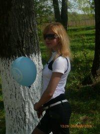 Елена Скворцова, 14 марта , Калязин, id70829291