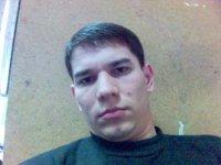 Bahrullo Samandarov, 3 июля 1997, Истра, id84234589