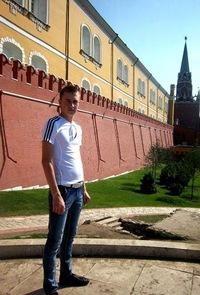 Раду Ротарь, 9 октября 1993, Москва, id208523167