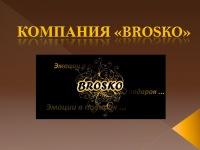 Сергей Πопов, 9 декабря , Челябинск, id108059009