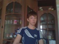 Андрей Хлескин, 8 августа 1998, Оса, id152567389