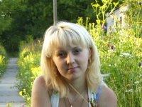 Юлия Жегалина, 13 декабря , Кимры, id52889393