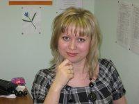 Валентина Гордеева, 13 января 1998, Липецк, id53166500