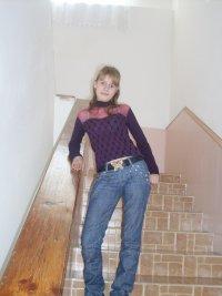 Анастасия Соколова, 3 января , Уфа, id86091677