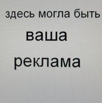 Иван Фартовый, Москва, id95806647