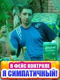 Денис Никитин, 25 октября 1985, Москва, id11174018