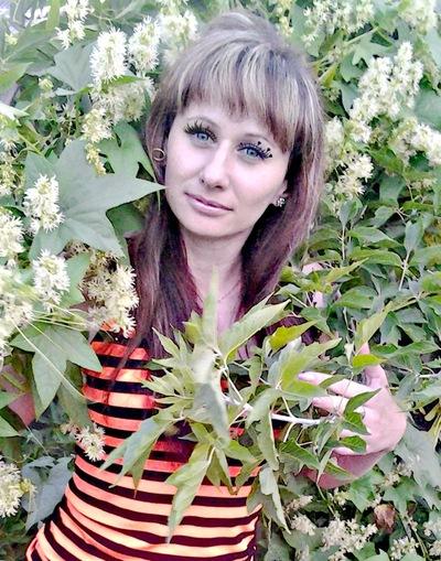Наталья Лазутина, 4 августа 1982, Пермь, id175636351
