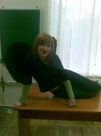 Алиса Царук(тарас), 3 сентября 1971, Одесса, id118119385