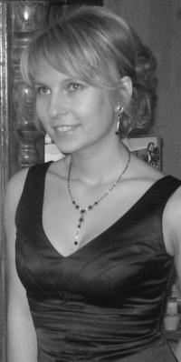 Татьяна Морозова, 29 июня 1983, Саранск, id2848529