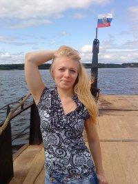 Лена Ляуданская, 5 января , Сыктывкар, id49263285