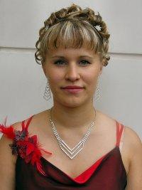 Вероника Панкова, 3 января 1983, Магнитогорск, id57629059