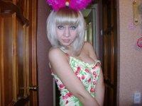 Анна Тихонова, 18 апреля , Кимовск, id68988637