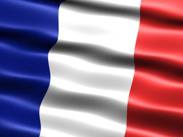 Fransız Sömürge İmparatorluğu Hakkında Bilgi