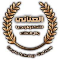 Wael Enany, id220791494