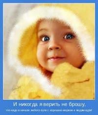 Людочка Николаева, Москва, id111811848